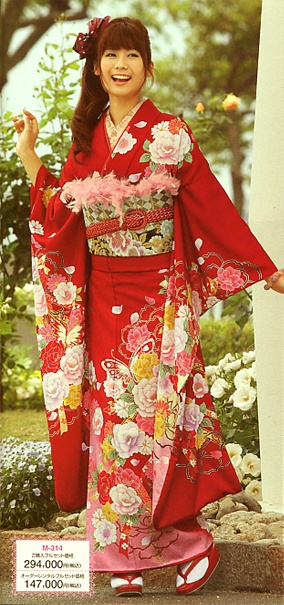 20princess 2012 catalog by saganokan (Kyoto Japan). girls Kimono. KOBE collection.