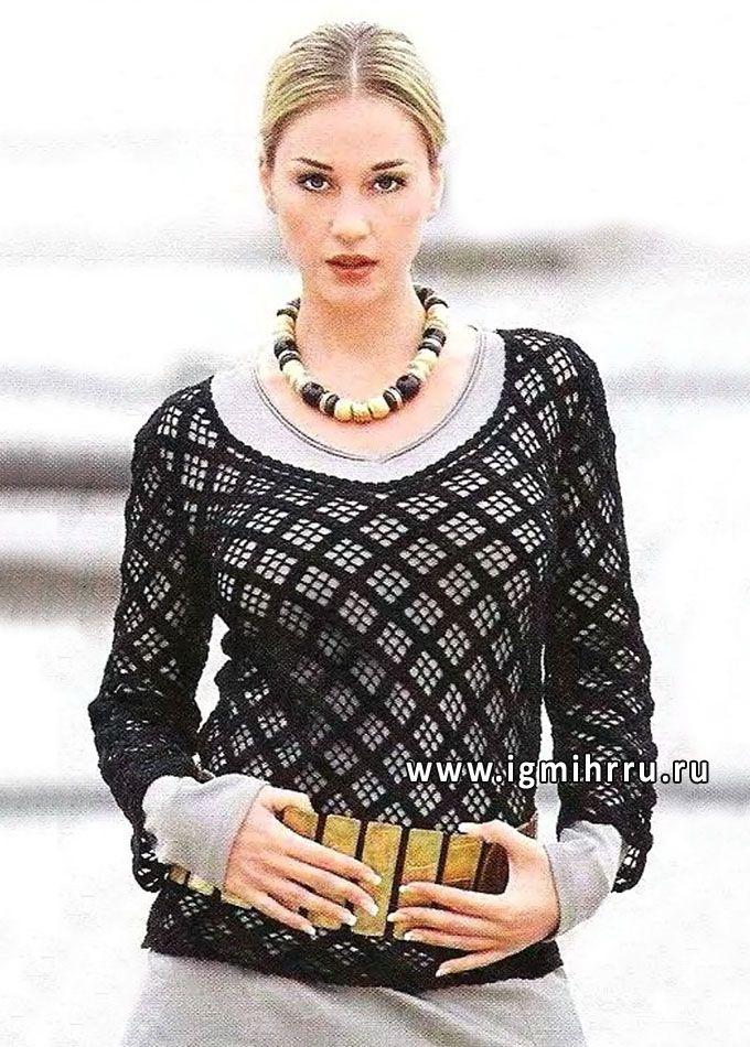 Черный ажурный пуловер с узором из ромбов. Крючок