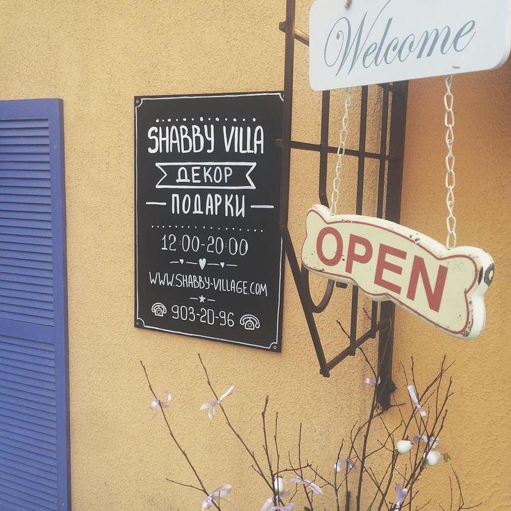 Декор / Decor / Прованс / Provence / Подарки / Gifts / Меловая доска / Chalk board / Шебби шик // Shabby Chic //