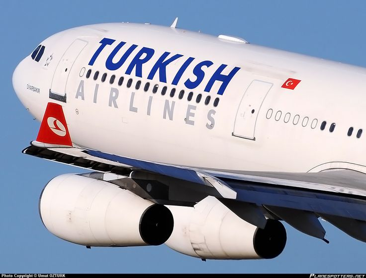 Turkish Airlines are giving us 2 tickets to Istanbul to meet agents and press - details TBC.