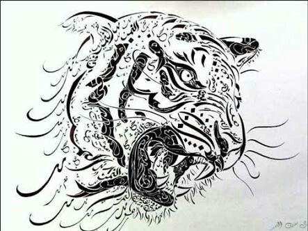 Warzim Kodam Macan