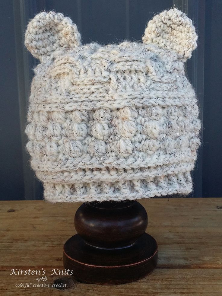 Every baby needs at least one bear hat in their collection. ;) This highly textured beanie is thick and warm--definitely a must for cold w...
