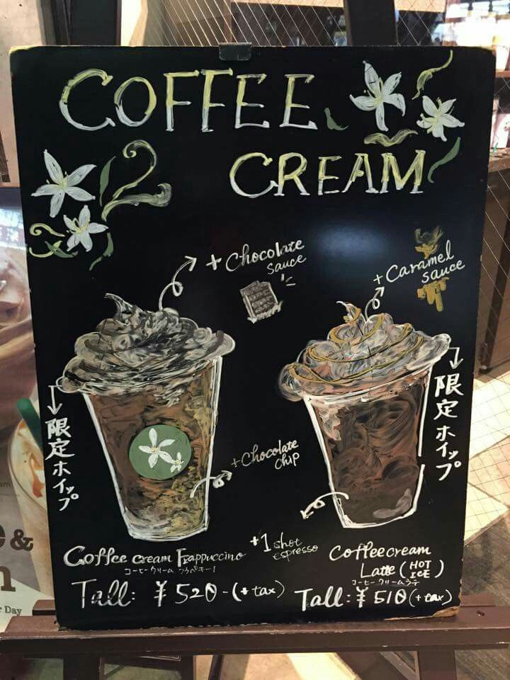 Coffee cream frappuccino, latte