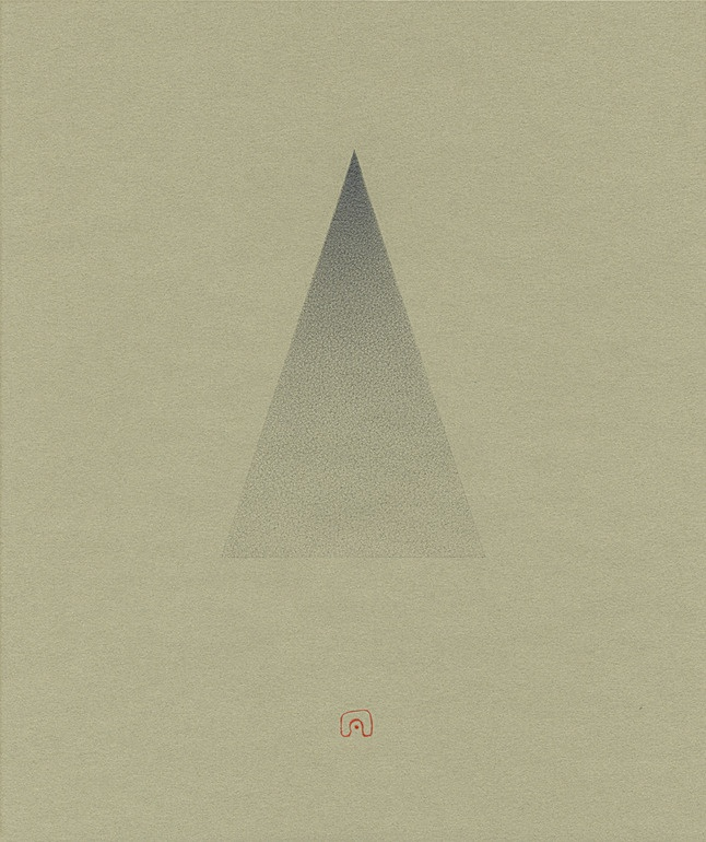 Golden Triangle N°01 - 21 x 25 cm / Art By Slavomir ZombekTriangles N01, Golden Triangles, Triangles N 01, Triangles Art, Triangle Art
