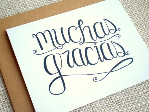 Set of 10 Kraft Thank You Cards - Hand Lettered Muchas Gracias Spanish Thank You…