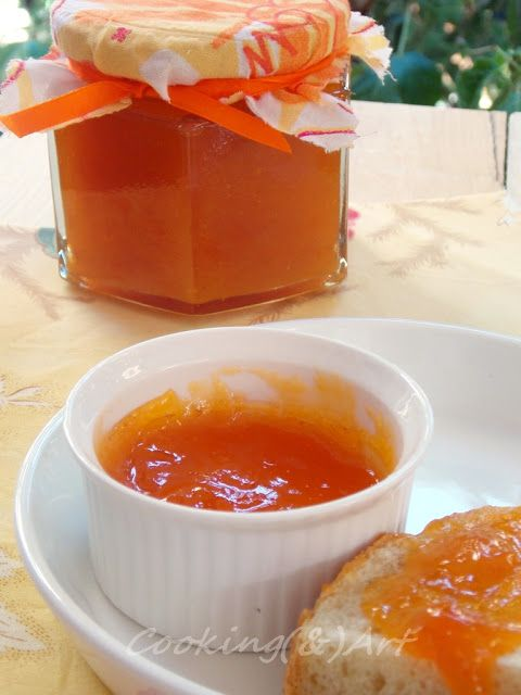 Εύκολη μαρμελάδα βερίκοκο με κάρδαμο / Easy apricot jam with cardamom !
