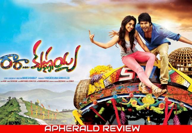 Ra Ra Krishnayya Review | LIVE UPDATES | Ra Ra Krishnayya Rating | Ra Ra Krishnayya Movie Review | Ra Ra Krishnayya Movie Rating | Ra Ra Krishnayya Telugu Movie Review | Ra Ra Krishnayya Movie Story, Cast & Crew on APHerald.com  http://www.apherald.com/Movies/Reviews/59546/Ra-Ra-Krishnayya-Telugu-Movie-Review-Rating/