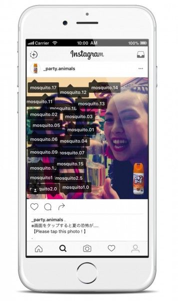 Instagramの投稿写真に大量の「蚊」が群がる!? インスタ広告で1万リーチ達成、スキンガード | AdGang
