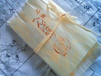 創業以来変わらぬ味のへんば餅。 素朴な包み紙が、昔ながらの趣です。