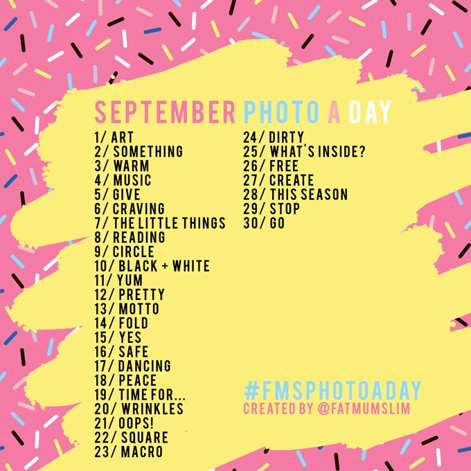 SEPTEMBER 2016 PHOTO A DAY CHALLENGE - Fat Mum Slim