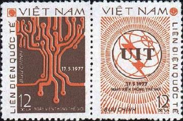 vietnamese computer stamp