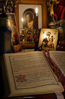 Πνευματικοί Λόγοι: ΨΑΛΜΟΣ 34ος: Γιά να ελευθερώσει ο Θεός τους καλοκά...