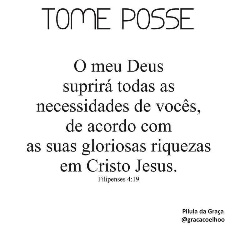 O meu Deus suprirá todas as necessidades de vocês, de acordo com as suas gloriosas riquezas em Cristo Jesus. (Filipenses 4:19)