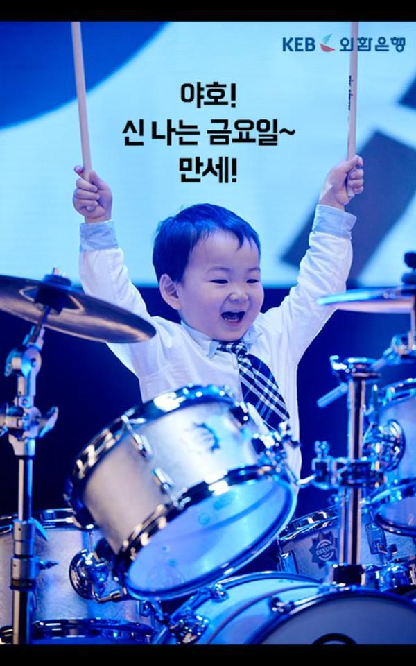 2015: Song Minguk Hana Bank Card CF