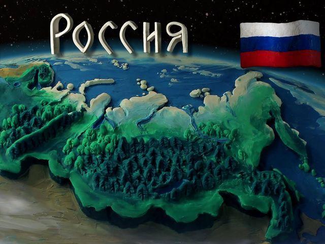 Старейший город России?