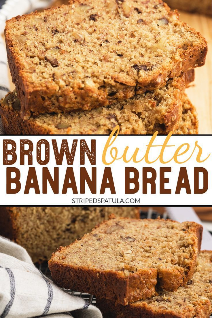 Brown Butter And Sour Cream Banana Bread Recipe Sour Cream Banana Bread Banana Recipes Brown Butter