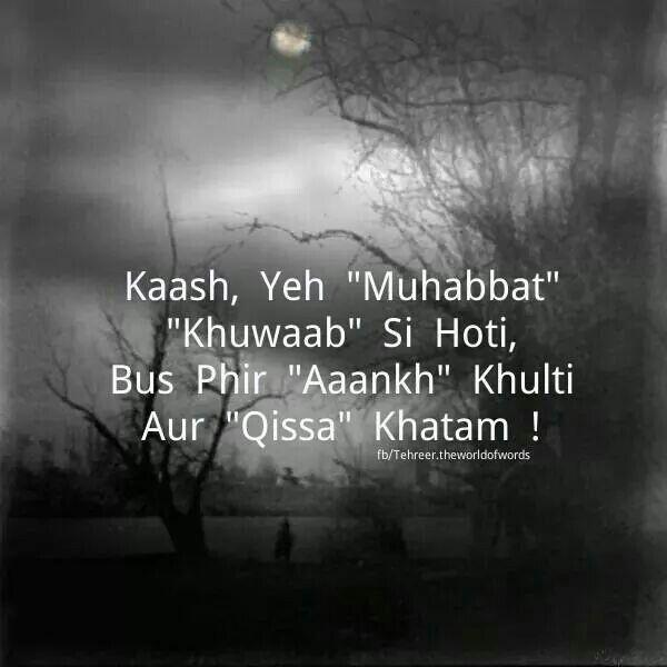 Kaash yeh muhabbat khuwaab si hoti,bus phir aankh khulti aur qissa khatam