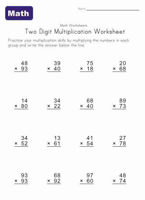 Two digit multiplication worksheet 3 homeschool math for 7 fois 8 multiplication