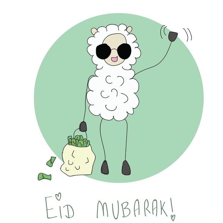 Eid Mubarak Stickers: Eid Mubarek, Eid Mubrak