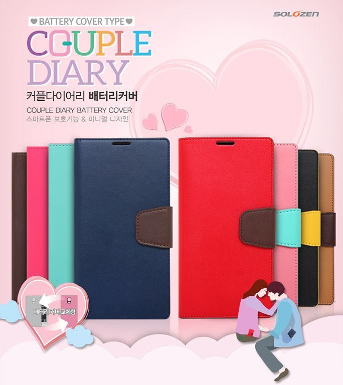 Solozen Couple Diary Battery Cover Case for Samsung Galaxy W