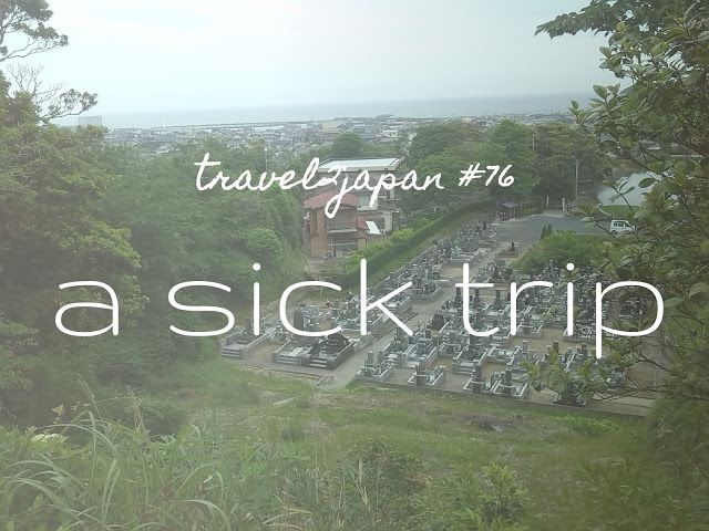 plannedpastel: travel2japan #76 a sick trip