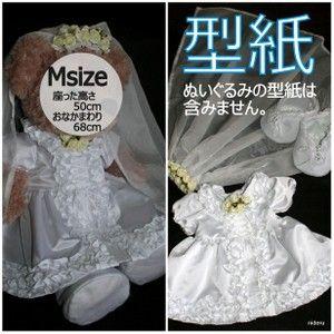 http://item.rakuten.co.jp/nideru/c/0000000111/