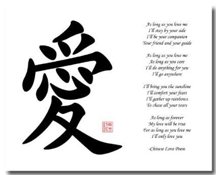 17 Best Images About Calligraphy Poem Project On Pinterest