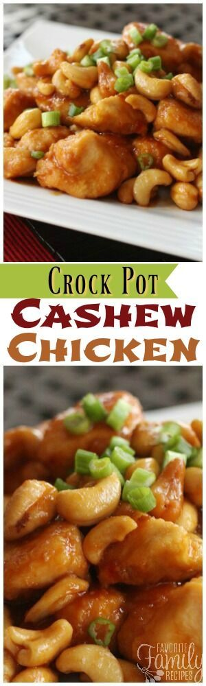 This Crock Pot Cashew Chicken is better than most Chinese takeout cashew chicken. Throw it all in the slow cooker and have a delicious, no fuss dinner! via @favfamilyrecipz