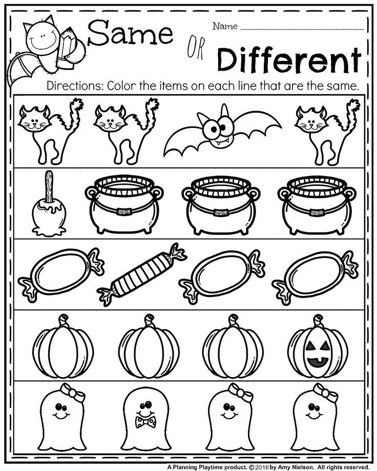 168 Best Preschool Images On Pinterest Preschool Worksheets