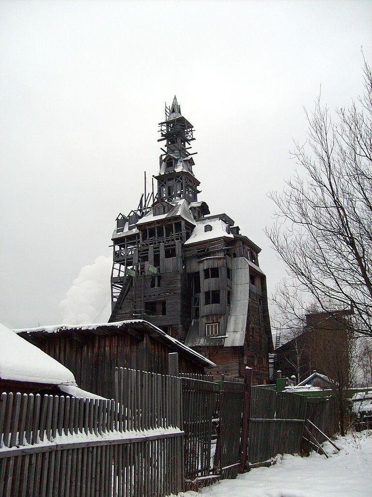 Sutyagin house 1 - Building code - Wikipedia