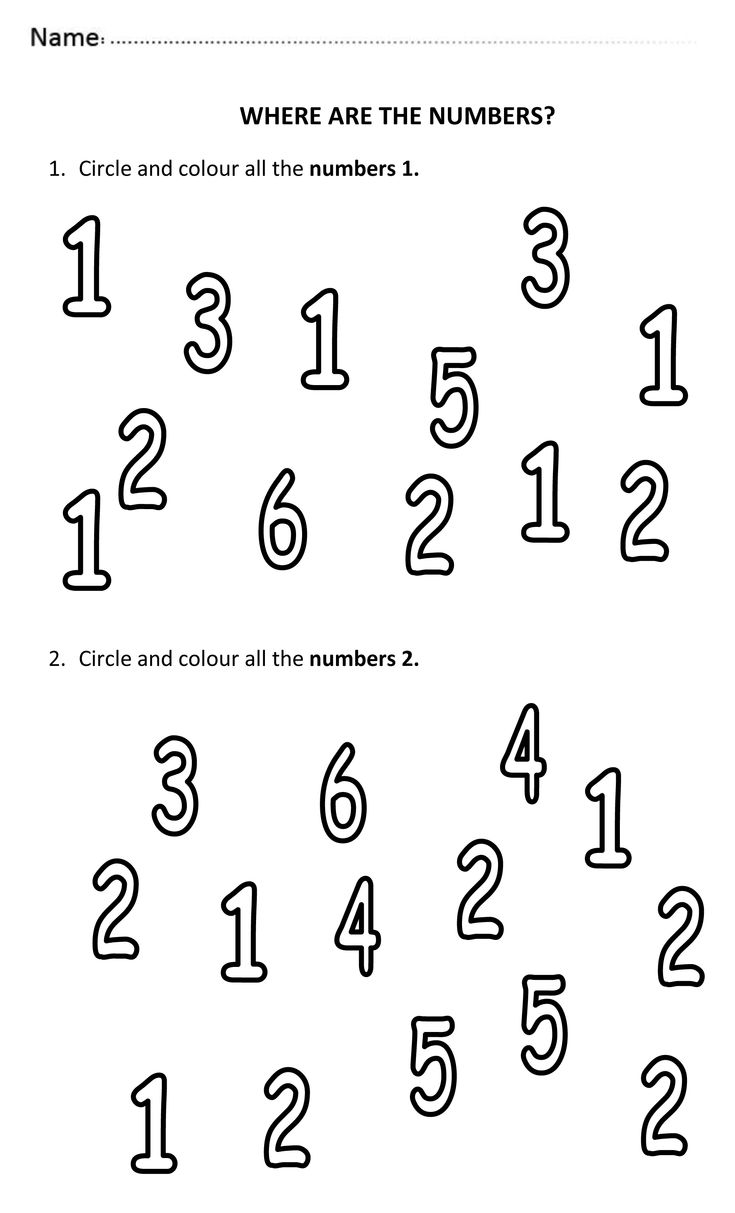 3 pages of easy and fun worksheets where students need to