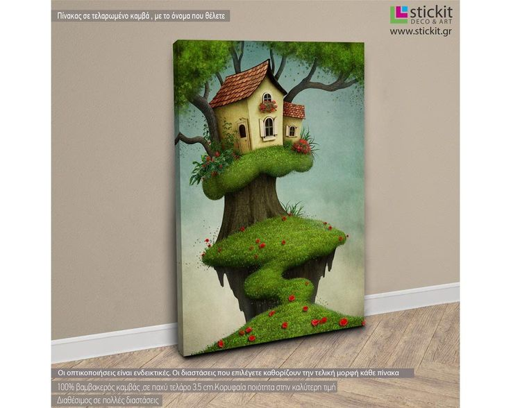 Tree house, παιδικός - βρεφικός πίνακας σε καμβά,14,90 €,http://www.stickit.gr/index.php?id_product=19070&controller=product