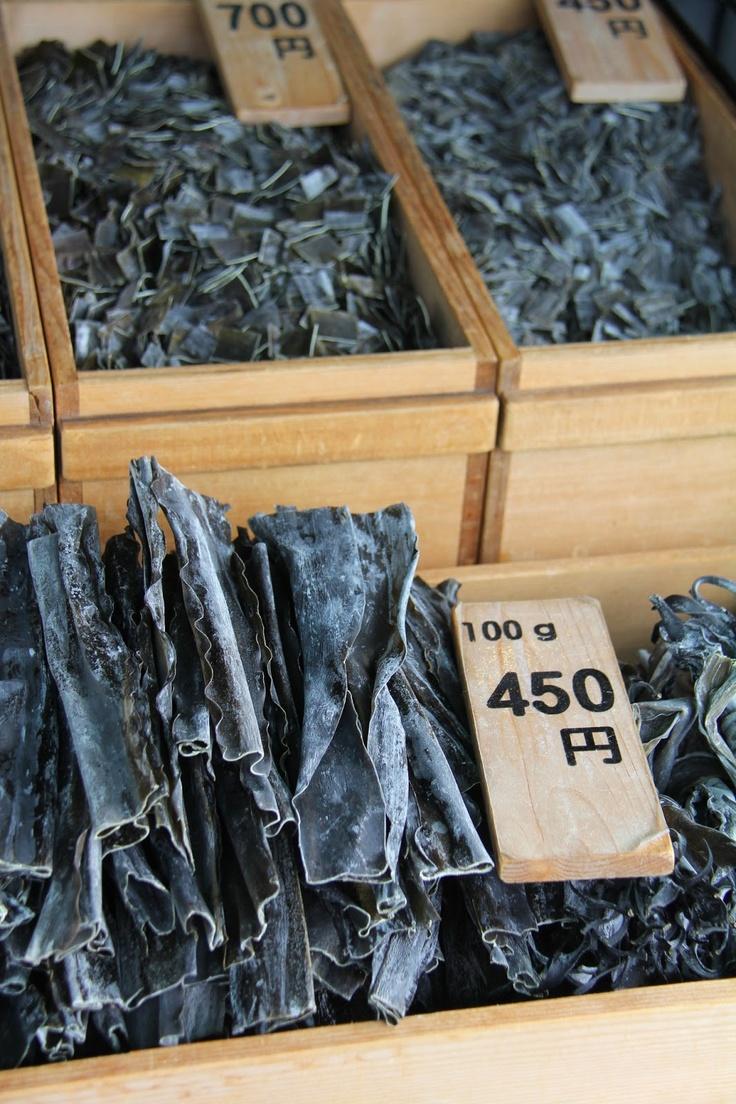 Dried konbu seaweed (dashi kelp), Senbon Dori street, Kyoto by Jane Lawson