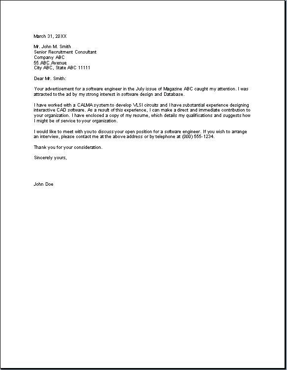 Simple Email Cover Letter Template | Resume cover letter ...
