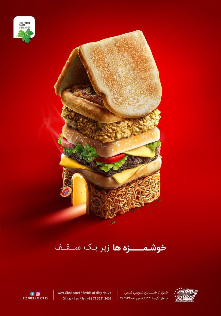 5666 best Advertising of the world images on Pinterest ...