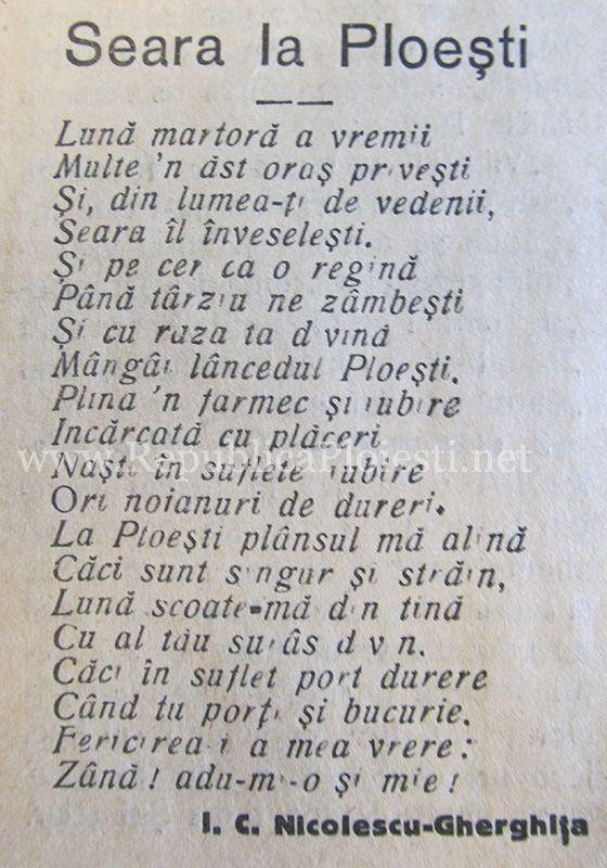 Poezie ploieșteană din anii 20: