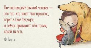 23жизненные цитаты Фридриха Ницше