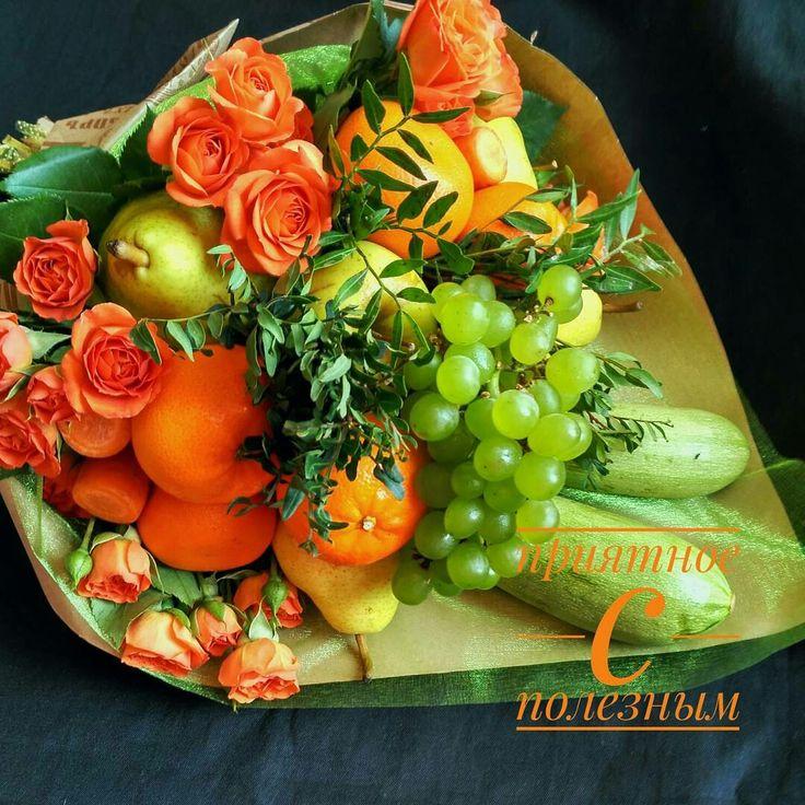 Фруктовый Букет,фруктовая флористика,необычный подарок,креативный Букет,необычный букет
