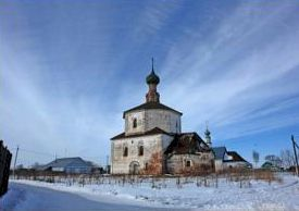 Places to Stay in the Central Federal District of Russia