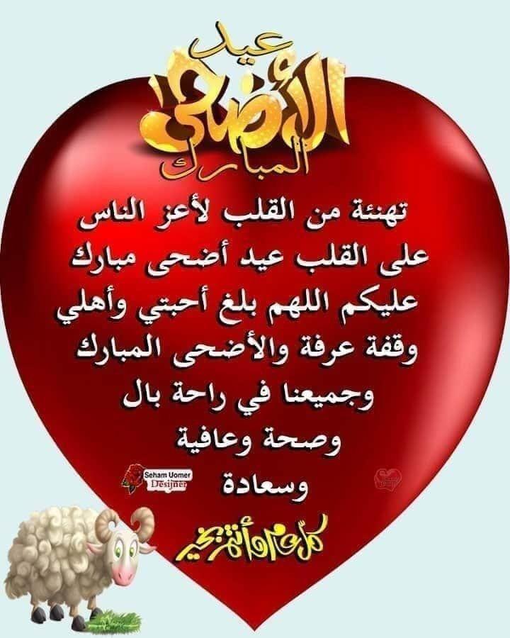 Pin By Shangubi Lolati On Islamic إسلاميات Christmas Bulbs Christmas Ornaments Holiday Decor
