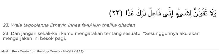 Quote from the Holy Quran, Al-Kahf (18:23) #muslimpro http://www.muslimpro.com