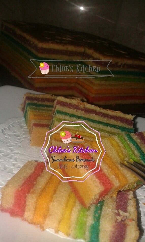 "Rainbow Thousand Layer Cake.. we named it ""Lapis Legit"" in Indonesia."