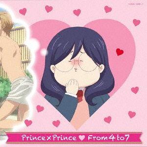 """CDJapan : """"Kiss Him, Not Me (Anime)"""" Intro Theme: Prince x Prince [w/ DVD, Limited Edition] From4to7 (CV: Yuki Ono, Keisuke Komoto, Yoshitsugu Matsuoka, Nobunaga Shimazaki) CD Maxi"""
