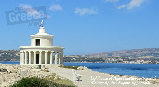 Lighthouse of Agioi Theodoroi in Argostoli of Kefalonia by www.kefalonia-tours.com