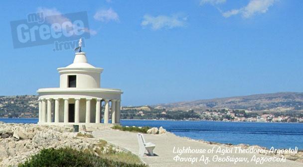 Lighthouse of Agioi Theodoroi in Argostoli of Kefalonia by www.kefalonia-tours.com