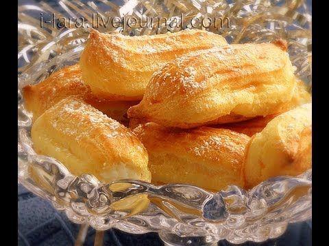 Эклеры с белковым кремом - пошаговый рецепт с фото на Повар.ру