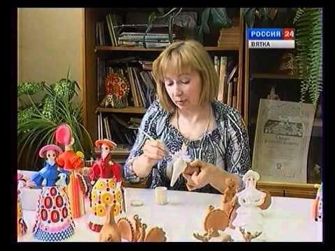 2009 Дымковская игрушка Вчера, сегодня, завтра--Dymkovo toy - where and how it is done