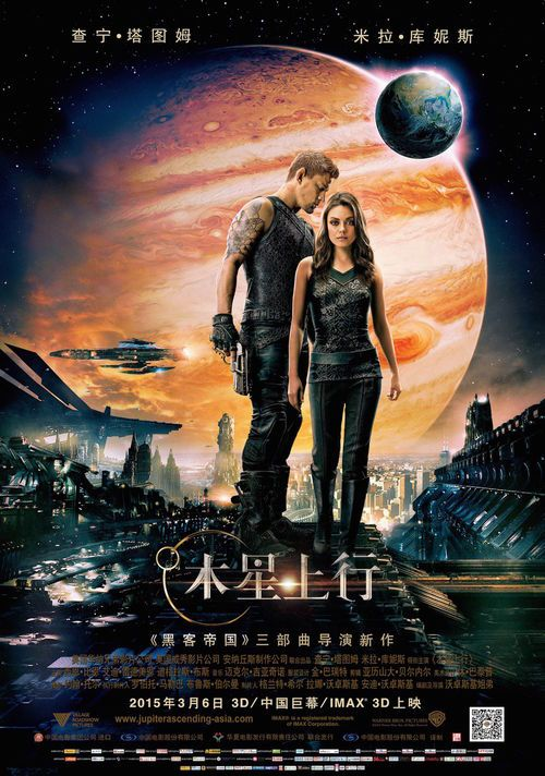 #[1080pxY49]*How to watch Jupiter Ascending Full movie Free online