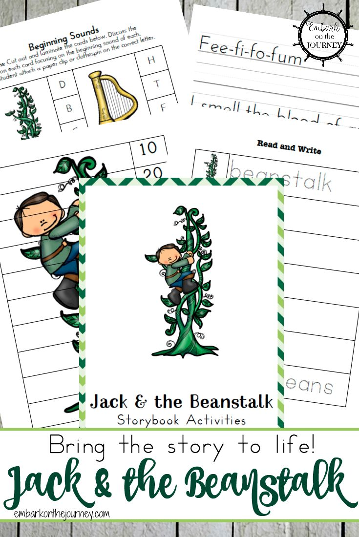 Bring the story to life with these Jack and the Beanstalk free printables and activities for kids in grades K-3! | embarkonthejourney.com via @letsembark