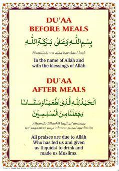 The Muslim Housewife - duas for eating critiquez@yahoo.com www.facebook.com/critiquez www.paparazziaccessories.com/22758